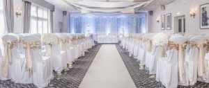 Wedding - Arden Suite Ceremony